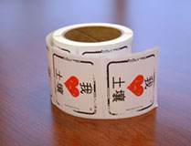 I Heart Soil Stickers Chinese - Roll of 250