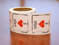 I Heart Soil Stickers Hindi - Roll of 250