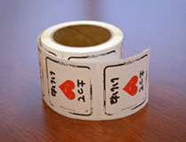 I Heart Soil Stickers Japanese - Roll of 250