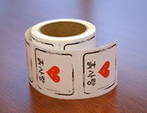 I Heart Soil Stickers Korean - Roll of 250